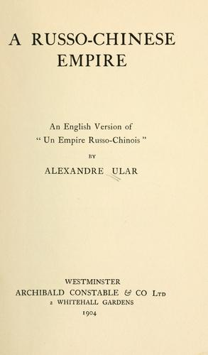 Download A Russo-Chinese empire