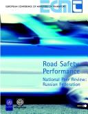 Road safety performance by